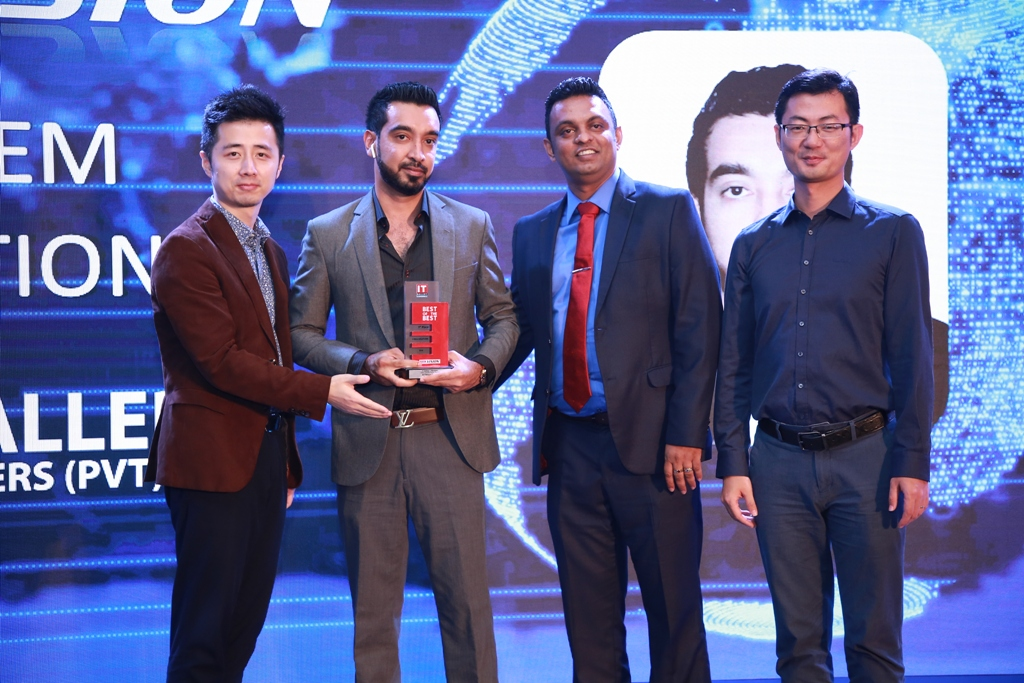 IT Gallery conducts 'Hikvision Deep Learning Summit 2019'