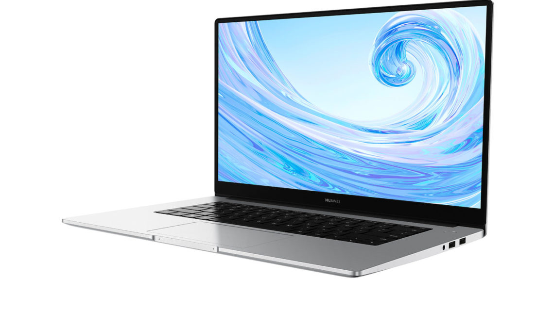 Huawei enters laptop segment launching  Huawei MateBook D 15 in Sri Lanka