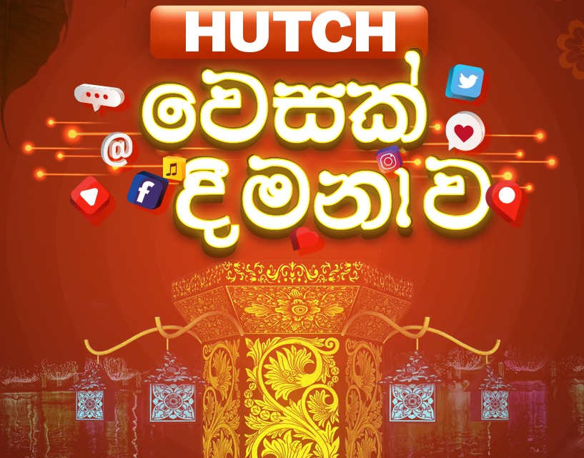 HUTCH launches Digital Vesak Deemana offering Free Data, SMS and Talk time for the 6th year