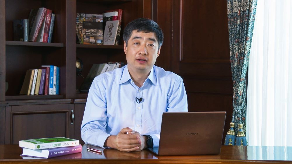 Huawei Ken Hu: Driving Equity and Quality in Education with Technology