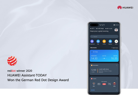 HUAWEI Assistant · TODAY Wins World-Renowned Red Dot Award 2020