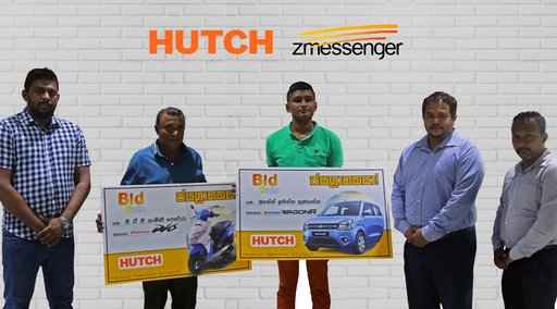 zMessenger and HUTCH rewards winners of BID2WIN competition