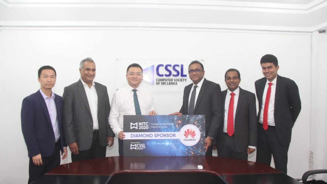 Huawei enters into partnership with CSSL for National Information Technology Conference (NITC)