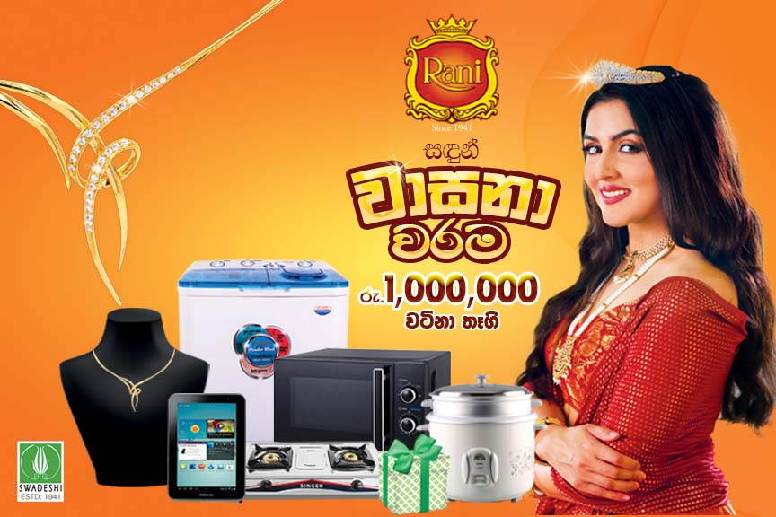 'Rani Sandalwood' tributes loyal consumers with gold necklaces and household items worth Rs. 1 Million