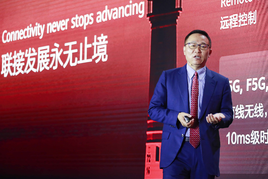 Huawei Launches All-scenario Intelligent Connectivity Solutions
