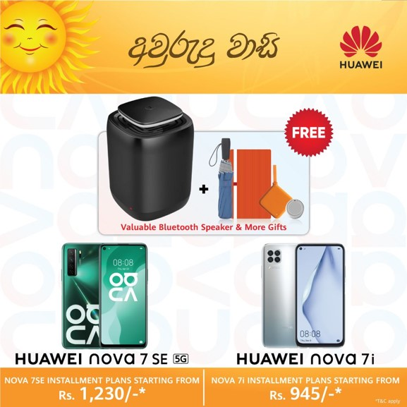 Huawei rings in special Avurudu gifts for NOVA fans